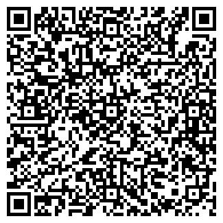 QR-код с контактной информацией организации FASHION AVIA