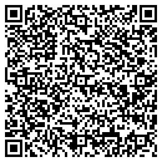 QR-код с контактной информацией организации BestLeather, ООО