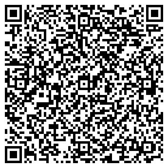QR-код с контактной информацией организации Проскуровская, ООО