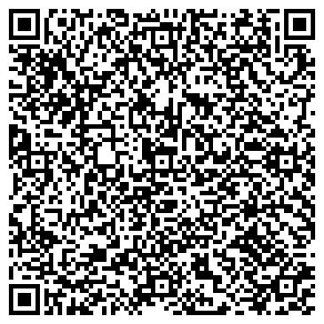 QR-код с контактной информацией организации Люксуниформ (Luxuniform), ООО