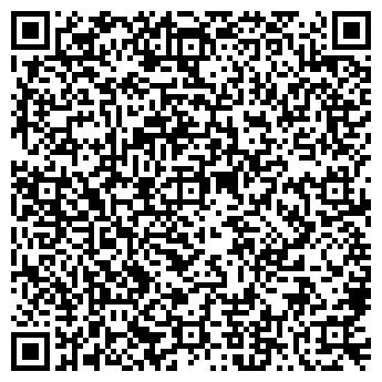 QR-код с контактной информацией организации Трухан В.Н., ЧП