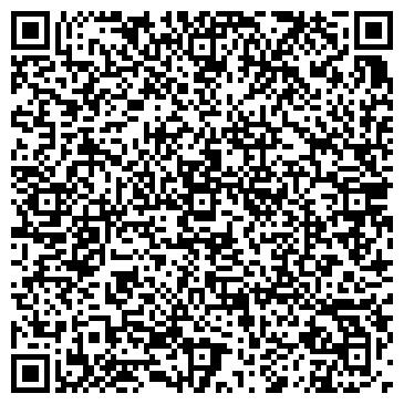 QR-код с контактной информацией организации Модис, ЧП