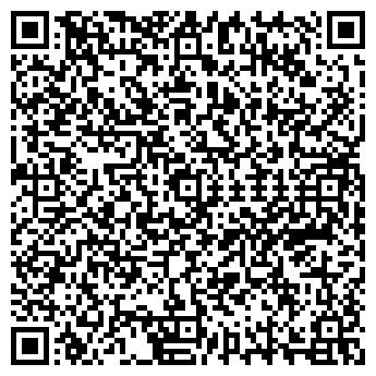 QR-код с контактной информацией организации Рубежанская чулочная мануфактура, ООО