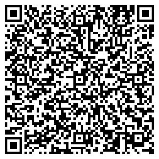 QR-код с контактной информацией организации Касько, ЧП