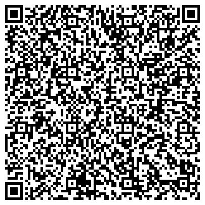 QR-код с контактной информацией организации Fason ТМ (Фасон ТМ), ЧП