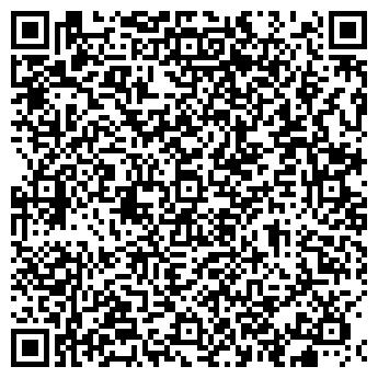 QR-код с контактной информацией организации Ателье Салют, ЧП