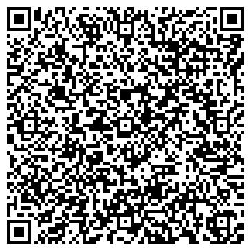 QR-код с контактной информацией организации Елен Раш (ElenRash), ООО