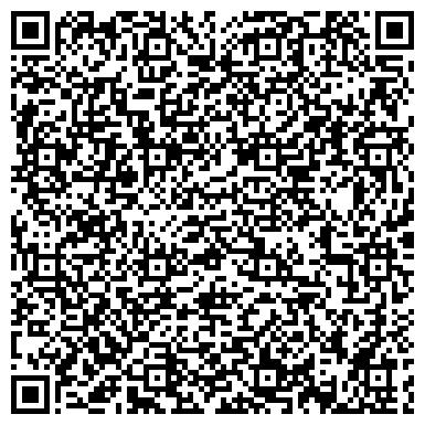 QR-код с контактной информацией организации Стельмашов Кутюр, ООО (Stelmashov Couture)