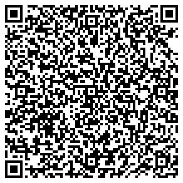 QR-код с контактной информацией организации Мода люкс, ЧП