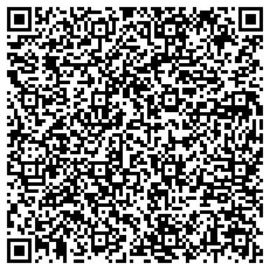 QR-код с контактной информацией организации Смелянская швейная фабрика (Технокомплекс), OOО