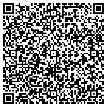 QR-код с контактной информацией организации Фоп Ющенко В. С.