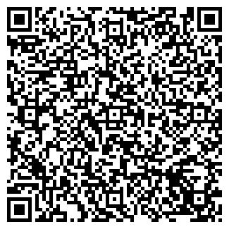 QR-код с контактной информацией организации Милао, СПД