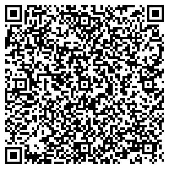 QR-код с контактной информацией организации Киянка-Плюс, ООО