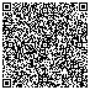 QR-код с контактной информацией организации Темпо, ЧП