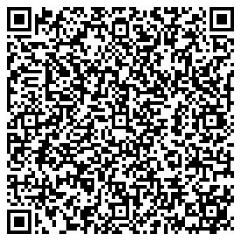 QR-код с контактной информацией организации Ателье (Мартина), СПД