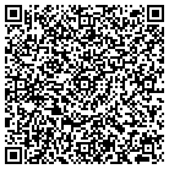 QR-код с контактной информацией организации Робика, ООО