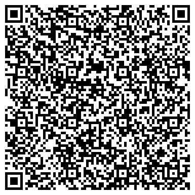 QR-код с контактной информацией организации Ателье-салон Юнисон, ЧП