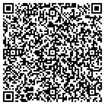 QR-код с контактной информацией организации Текстиль, ЧП