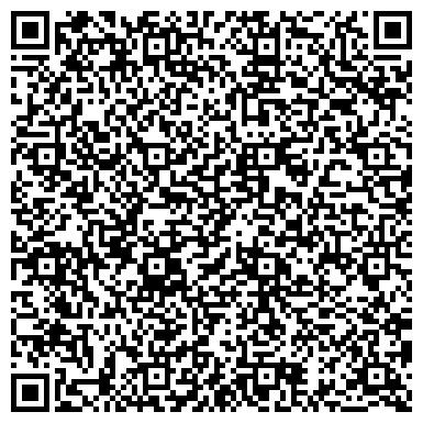 QR-код с контактной информацией организации Салон - Ателье Fashion&Style, ЧП