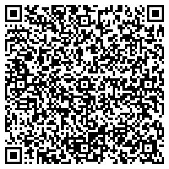 QR-код с контактной информацией организации Рентекс Украина, ООО