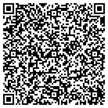 QR-код с контактной информацией организации Линдстрем, ООО
