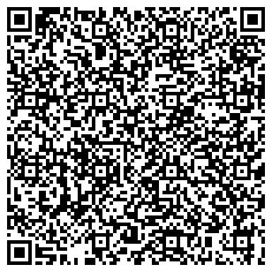 QR-код с контактной информацией организации Валентина и Сков, ЧП (Valentina & skov)