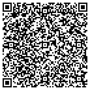 QR-код с контактной информацией организации Костюмер, Компания