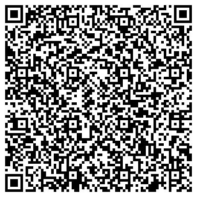QR-код с контактной информацией организации Ангел, Компания
