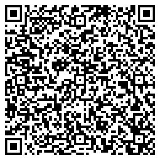 QR-код с контактной информацией организации БУЛКАР