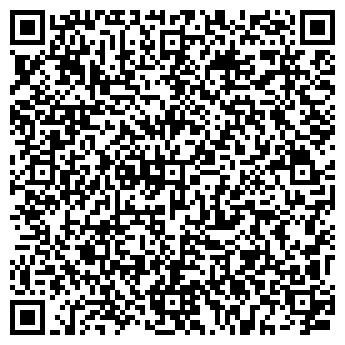 QR-код с контактной информацией организации ЕдВи (EdVi) ААЭО, ООО