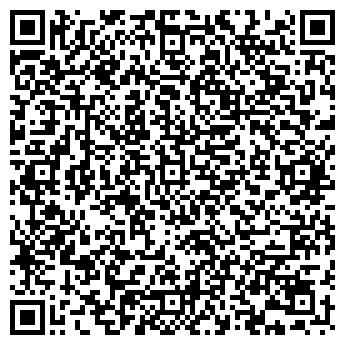 QR-код с контактной информацией организации Атлас Д, ЧП