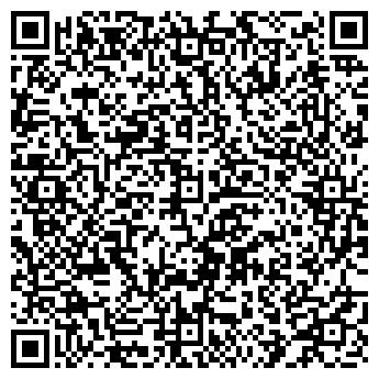 QR-код с контактной информацией организации ТМ Весела, ЧП (ТМ Vesela)