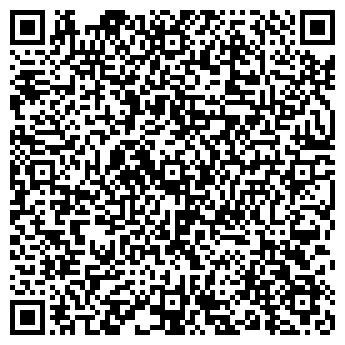 QR-код с контактной информацией организации Аманти, ЧП (Amanti)
