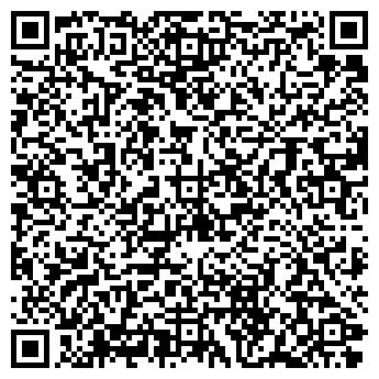 QR-код с контактной информацией организации Трыпилля, ООО