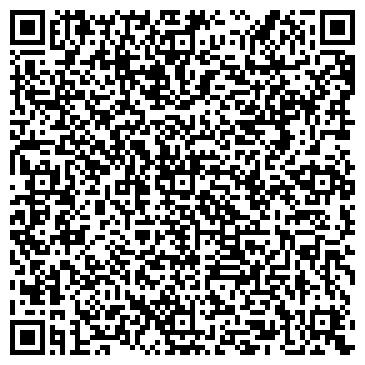 QR-код с контактной информацией организации Альве (Alve), СПД
