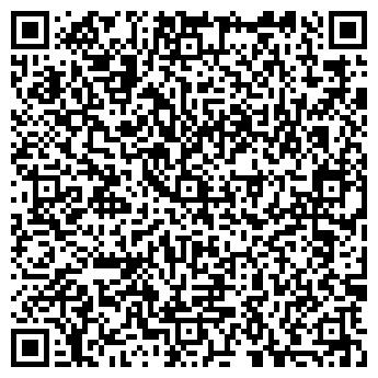 QR-код с контактной информацией организации Ателье Смолина студио, ЧП