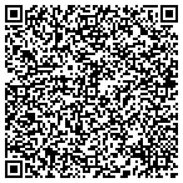 QR-код с контактной информацией организации Салон-ателье Артли (Artli), ЧП