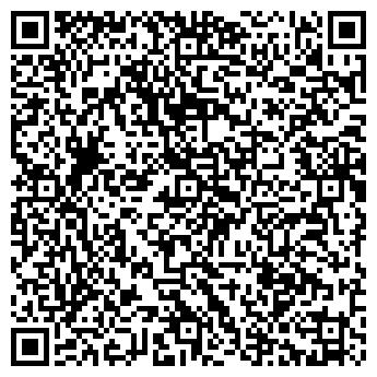 QR-код с контактной информацией организации Техлегсервис, ООО