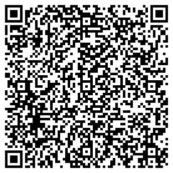 QR-код с контактной информацией организации Люсента, ООО