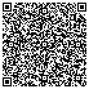 QR-код с контактной информацией организации Катрин, ЧП