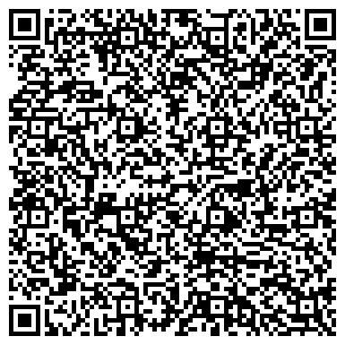 QR-код с контактной информацией организации Запад Стиль, СПД