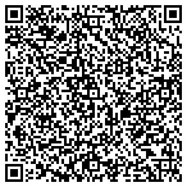 QR-код с контактной информацией организации Марсана (Marsana), ООО
