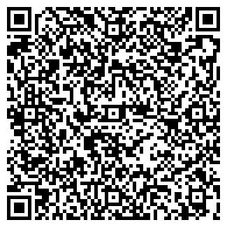 QR-код с контактной информацией организации Партэ, ЧП