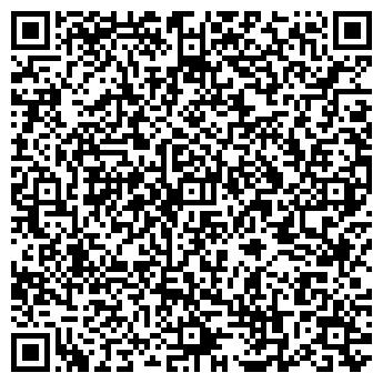 QR-код с контактной информацией организации Спецткани, ЧП
