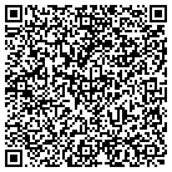 QR-код с контактной информацией организации Элит Пошив (филиал), ООО