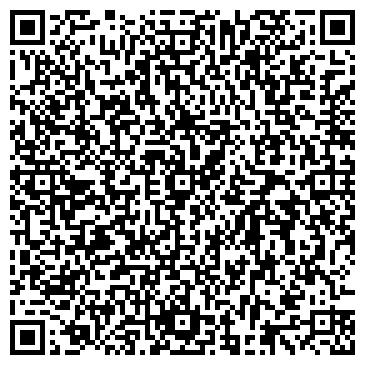 QR-код с контактной информацией организации Модный Дом, ООО