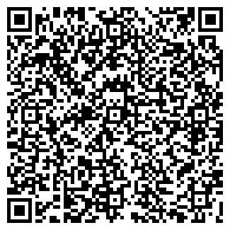 QR-код с контактной информацией организации СВАРБИ
