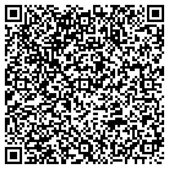 QR-код с контактной информацией организации Минг ПТП, ООО