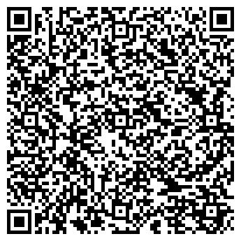 QR-код с контактной информацией организации Гарасимчук, ЧП