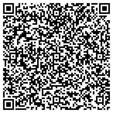 QR-код с контактной информацией организации Цемремонт , Компания